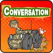学习英语免费::听说谈话轻松英语为孩子和初学者