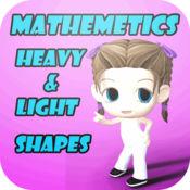 学前数学 : 学习重 - 轻和型材的早期教育游戏学前课程LOGO