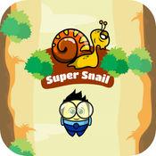 超级蜗牛游戏