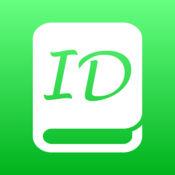 ID管家 - 极简的账号密码管理工具LOGO