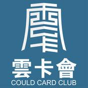 365信用卡管家