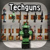 MC科技枪插件盒子LOGO