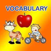 英语词汇学习的初学者