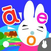 宝宝学拼音字母表-儿童学字母写字母游戏