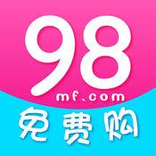98免费购-专注品牌推广