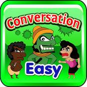 对话初学者 - 每日英语的孩子LOGO