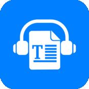 文本语音转换 - 支持语音朗读的文本编辑器