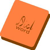 奥义生字本 - 简单小巧的个人单词本词典LOGO