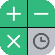 简易计算器 lite - 记录计算步骤,查看历史记录