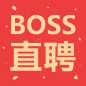 Boss直聘(急聘版)-招聘找工作求职LOGO