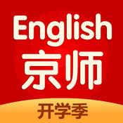 京师英语小学英语点读机