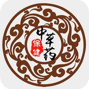 中草药保健LOGO