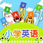 小学英语天天练