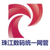 珠江数码统一网管LOGO