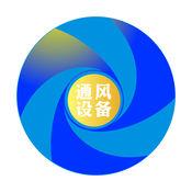 中国通风设备交易网LOGO