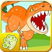 恐龙世界LOGO