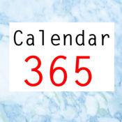 列表日历LOGO