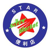 星星订货段首LOGO