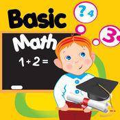 四则运算 : Basic Math