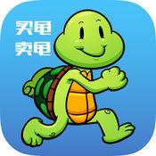 龟友网LOGO