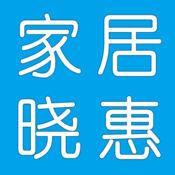 家居晓惠段首LOGO