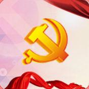 河北共产党员LOGO