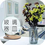 中国玻璃器皿网
