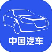中国汽车大卖场
