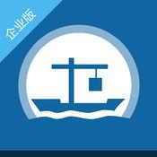 港口设施维护管理信息系统(企业版)