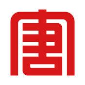 大唐云南公司企业移动平台LOGO