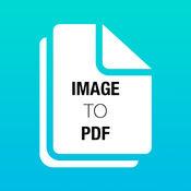 图片生成PDF文件LOGO