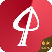 皇家RoyalLOGO