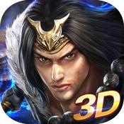 天天玩水浒—3D卡牌游戏匠心之作LOGO