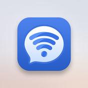WiFi大师 –手机助手