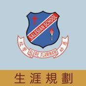 慈幼英文学校(生涯规划网)