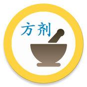 中医百科: 方剂