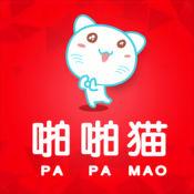 啪啪猫——正品保证,为爱加油!LOGO