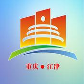 江津人民政府LOGO
