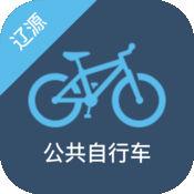 辽源公共自行车LOGO