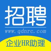 黔东南招聘网