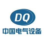 中国电气设备平台网