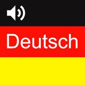 德语字母-口语发音入门LOGO