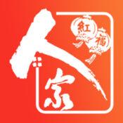 红福人家王牌积分商城