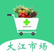 大江市场LOGO