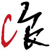锦浪专业版LOGO