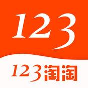 123淘淘LOGO