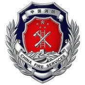 宁波智慧消防