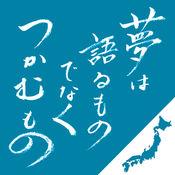 日语语法指南