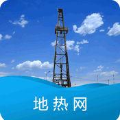 中国地热网