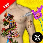 纹身设计3D大师专业版